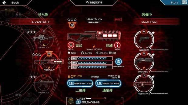 SAS-Zombie-Assault-4-6.jpg