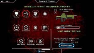SAS-Zombie-Assault-4-7.jpg