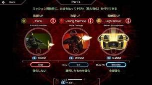 SAS-Zombie-Assault-4-8.jpg
