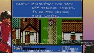 SNK40thCollection_img10.jpg