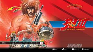 SNK40thCollection_img11.jpg