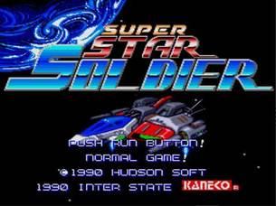 SUPER-STAR-SOLDIER-pc.jpg