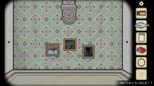 Samsara_Room__image05.jpg