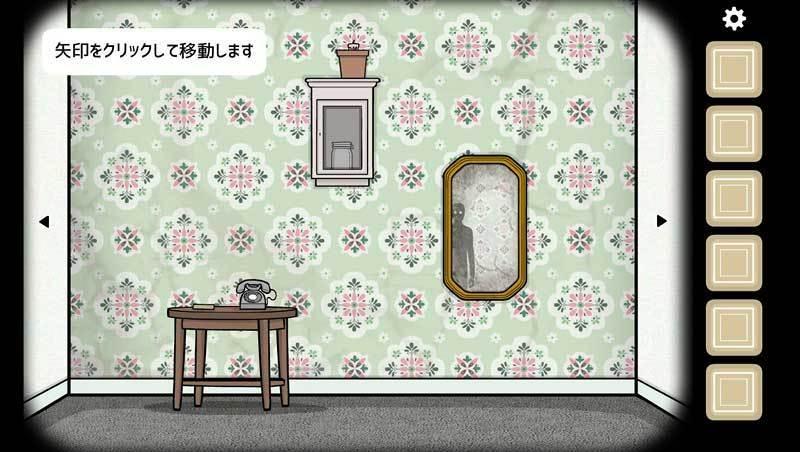 Samsara_Room__image06.jpg