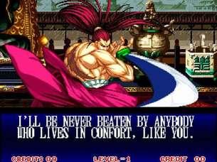 SamuraiShodown2_12.jpg