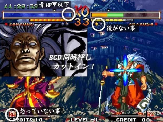 SamuraiShodown5Special_10.jpg