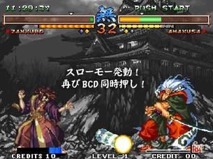 SamuraiShodown5Special_11.jpg
