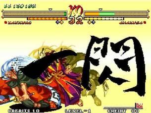 SamuraiShodown5Special_12.jpg