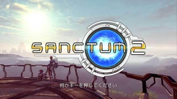 Sanctum-2-0.jpg