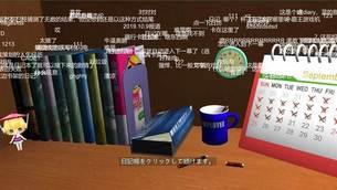 School-Years_img7.jpg