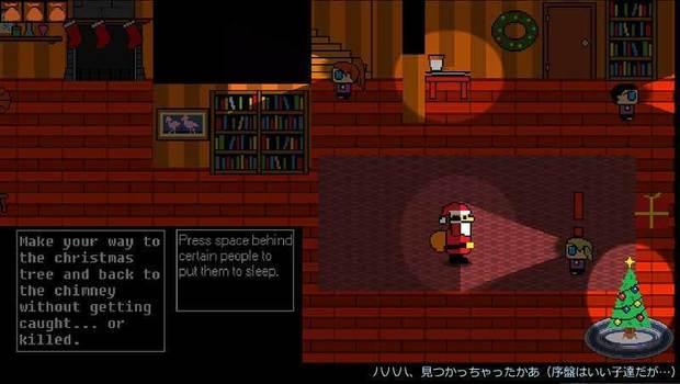 Secret-Santa-1.jpg