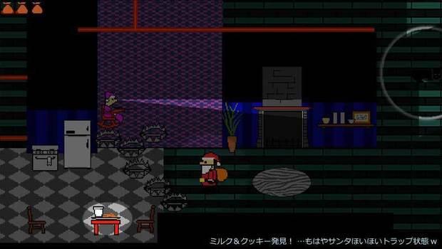 Secret-Santa-6.jpg