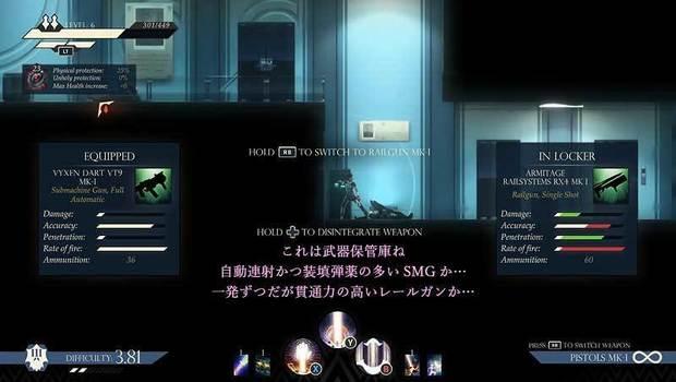 Seraph_steam_15.jpg