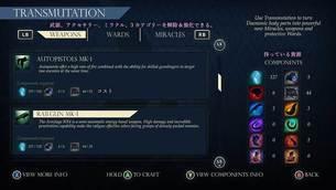 Seraph_steam_18.jpg