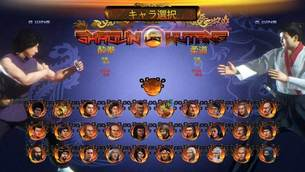 Shaolin_vs_Wutang_img8.jpg
