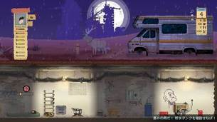Sheltered_game_img7.jpg
