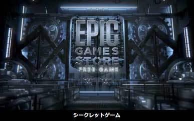 Sid_Meiers_Civilization_VI__epicgames_next.jpg