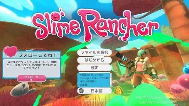 SlimeRancher_img7.jpg