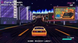 Slipstream-image14.jpg