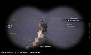 SniperElite4_12.jpg