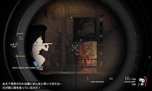 SniperElite4_39.jpg