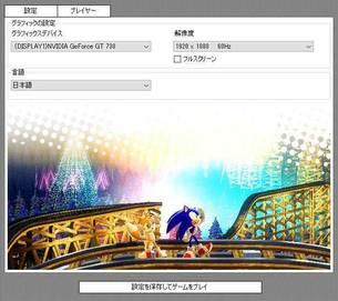 Sonic-4-Episode-II-pc-1.jpg
