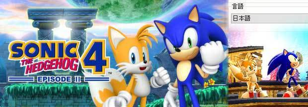 Sonic-4-Episode-II-pc-steam.jpg