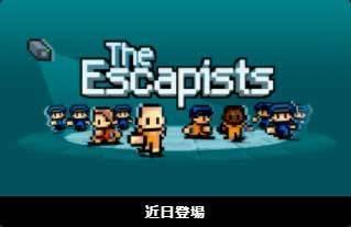 Speed_Brawl__Tharsis__epicgames_next.jpg
