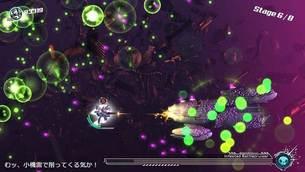 Stardust-Galaxy-Warriors-Stellar-Climax-02.jpg