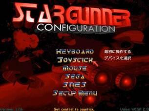 Stargunner 05.jpg