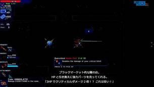 StarwardRogue_16.jpg