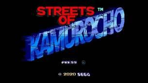 Streets-Of-Kamurocho--title.jpg