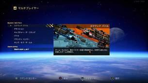 Strike-Vector-EX-2.jpg