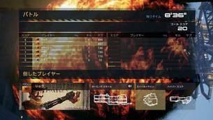 Strike-Vector-EX-3.jpg