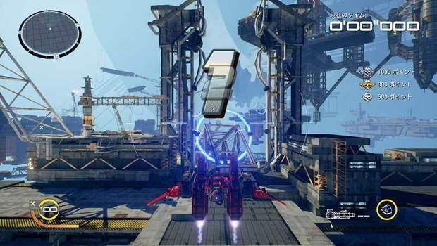 Strike-Vector-EX-5.jpg