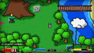 Super-Panda-Adventures_4.jpg