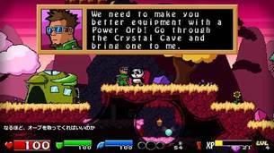 Super-Panda-Adventures_6.jpg
