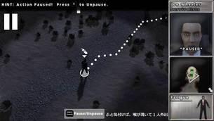 Survivalist_img6.jpg