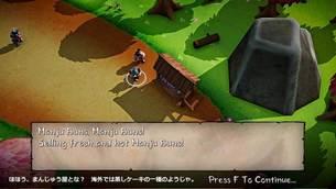 Tanuki-No-Tabi_manju.jpg