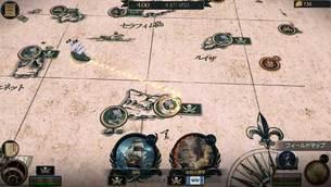 Tempest__game_img1.jpg