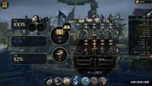 Tempest__game_img2.jpg