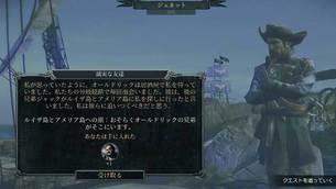 Tempest__game_img8.jpg