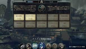 Tempest__game_img9.jpg