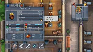 The-Escapists-2-img3.jpg