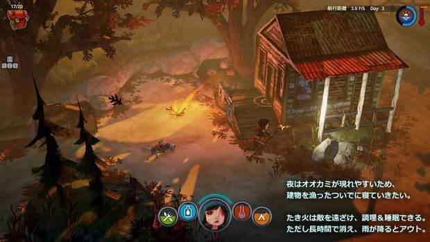 The-Flame-in-the-Flood-14.jpg