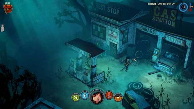 The-Flame-in-the-Flood-16.jpg