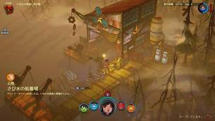 The-Flame-in-the-Flood-5.jpg