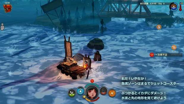 The-Flame-in-the-Flood-8.jpg