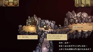 The Warlock of Firetop Mountain -02.jpg