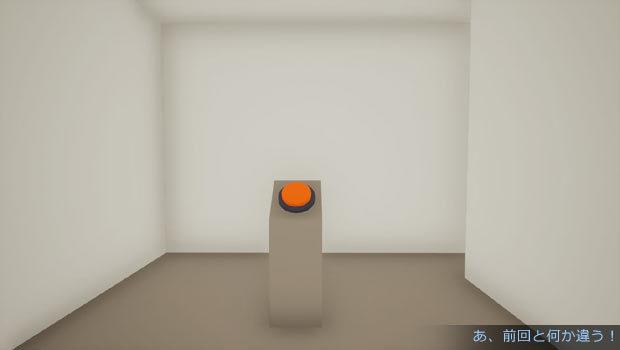 TheCorridor-game-img2.jpg